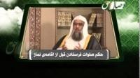 حکم تلاوت قرآن و ذکر گفتن در حال جنابت