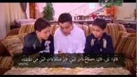 گلستان رسالت - اصلاح بین مردم و برقراری صلح و آشتی