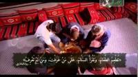 گلستان رسالت - میهمان نوازی و غذا دادن به دیگران