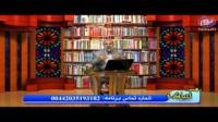 نهضت احیاگری - کتاب فقه اکبر امام ابو حنیفه ( رحمه الله )