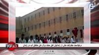 درخواست عجیب مشارکت مالی از زندانیان اهل سنت برای حل مشکل آب در زندان!