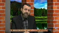 فتوای رمضانی - ۱۱ تیر ۱۳۹۵