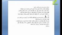 تضاد دلیل بطلان - تبلیغات و جو سازی اسلام ستیزان قسمت 12