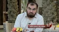 فقط برای رضایت الله - سفره افطار - قسمت سیزدهم