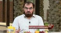 سفره افطار - قسمت هفدهم-چگونه بر گناه نکردن صبر کنیم