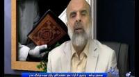 پرتویی از آیات سی و هشتم الی پایان سوره مبارکه مدثر - در پرتوی قرآن