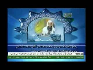 فضایل حضرت عمر فاروق (رضی الله عنه