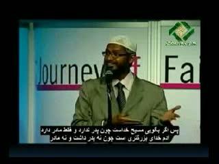 اسلام آوردن یک مسیحی