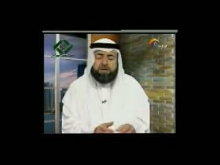 اوصاف اهل ایمان: امانتداری مسلمان