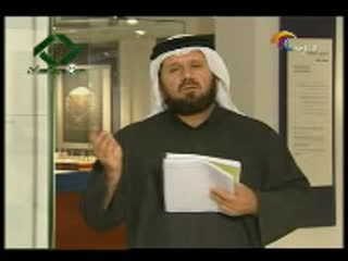 تفسیر سوره اعراف/آیه 33 (2): بغی و سرکشی