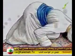 نشید ای حامل قرآن