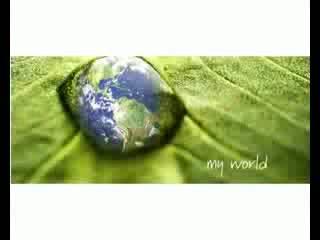 زمین سبز من