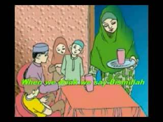 بسم الله ، من یک مسلمانم