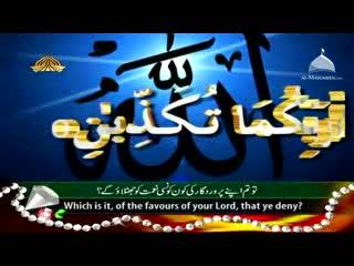 قرائت زیبای سوره الرحمن