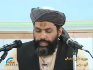نظام اجتماعی اسلام(6/1)