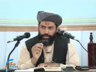 نظام اجتماعی اسلام(6/2)