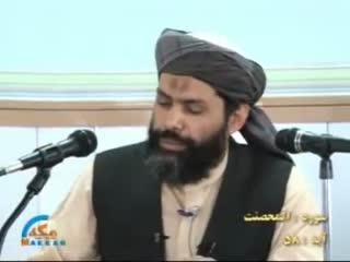 نظام اجتماعی اسلام(6/4)