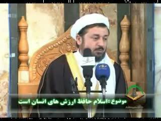 اسلام حافظ ارزش های انسان(1)