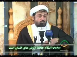 اسلام حافظ ارزش های انسان(6)