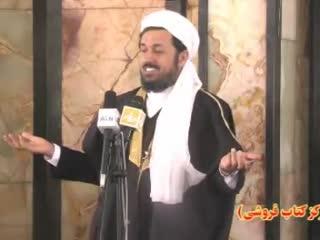مسئولیت مسلمانان و انسان(2)