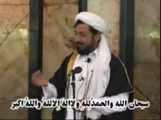 مقام معلم از دیدگاه اسلام(3)