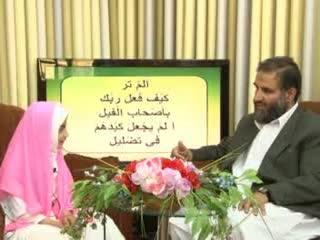 دروس معانی نماز(4)