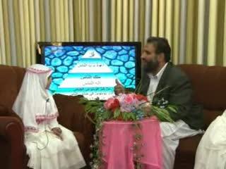 دروس معانی نماز(7)