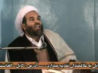 پیروان حقیقی قرآن و سنت