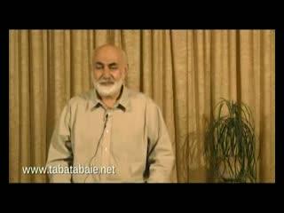 ذات اسلام چیست؟