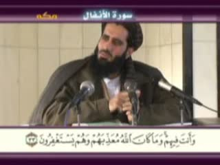 اگر قرآن حق است پس بباران بر ما سنگ از آسمان