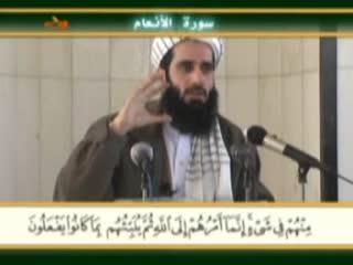 اختلافات فقهی رحمت برای امت اسلامی است