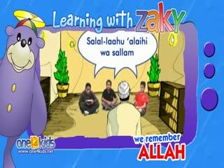دعای هنگام ذکر نام محمد (صلی الله علیه و سلم)