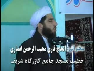 حقوق بشر در اسلام (1)