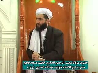 پنج صفت مسلمان واقعی