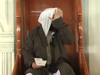 حکمت ریش در اسلام