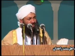 سخنان مولانا عبدالمجید مراد زهی در عید فطر