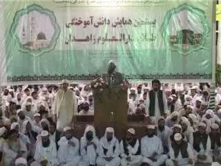 سخنرانی مولانا عبدالحمید در ختم بخاری 1390  (1)