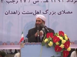 سخنرانی مولانا احمد نارویی در ختم بخاری 1391