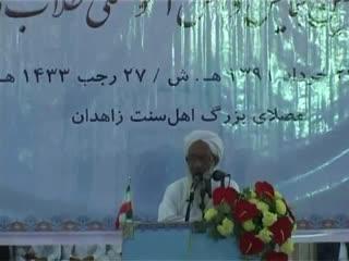 سخنرانی مولانا محمد یوسف حسین پور در ختم بخاری 1391