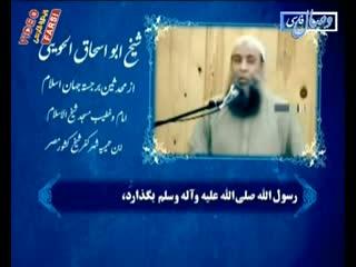 سخنانی از مفسران و علمای جهان اسلام