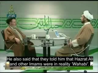 اعتراف یک شیعه به موحد بودن وهابیان