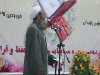 سخنرانی مولانا عبدالحمید در اختتامیه مسابقات حفظ و قرائت (2)