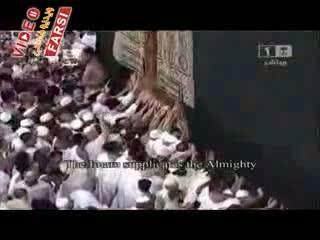 دعای قنوت شب 29 رمضان 1432