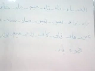 آموزش تجوید قرآن   (1)
