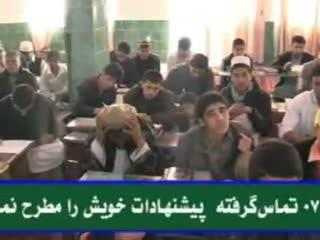 آموزش تجوید قرآن   (2)