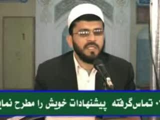 آموزش تجوید قرآن   (3)