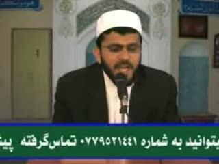 آموزش تجوید قرآن   (4)