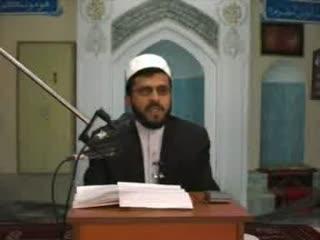 آموزش تجوید قرآن   (5)