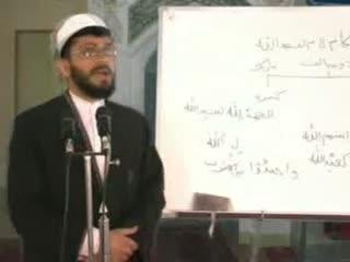 آموزش تجوید قرآن   (6)
