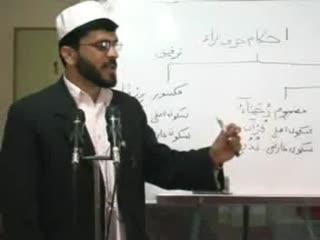 آموزش تجوید قرآن   (7)